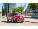 renault  mioveni. Renault Kadjar, disponibil în România
