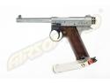 arme. Unul din cele mai rare pistoale Airsoft din lume - MARUSHIN NAMBU 14TH A MODEL