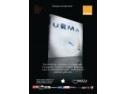 Mihai Albu. Lansare TREND OFF, al treilea album URMA
