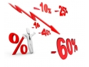 Articole pentru casa si  gradina la preturi cu pana la 63,3% mai mici