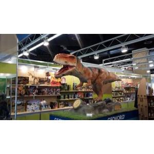 bounty fair. Toy Fair 2015