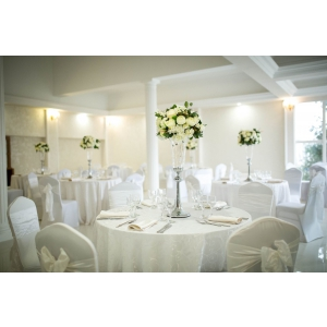 Restaurant pentru Nunti Craiova