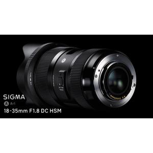 18 victorii. Sigma lanseaza 18-35mm f/1.8