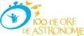 karaoke star party. Maratonul de stele în 100 de Ore de Astronomie continuă. Astăzi avem star party!