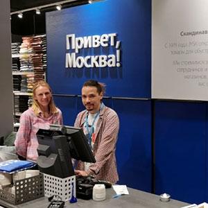 JYSK deschide primul magazin din Rusia