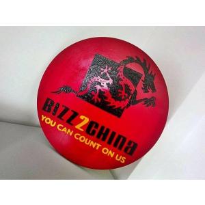intermediar import china. Bizz2China