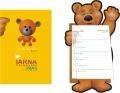 Calendare pentru copii de la tipografia DELROTI