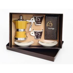 www. Cafelepremiate.ro iti ofera discount 10% pentru cadourile de Paste
