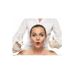 transpiratia excesiva. serviciu botox - www.elegance-clinic.ro