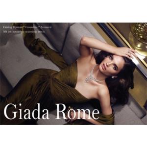 giada rome. Coperta catalog Giada Rome