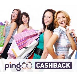 pingoo cashback. Oferte, Reduceri, Discount, Promotii, Cashback