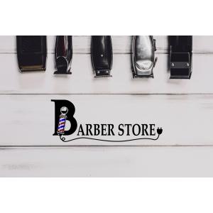 Vești bune, în februarie, pentru clienții BARBER-STORE.RO!