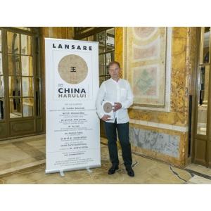 """Lansarea cărții """"CHINA HARULUI"""" de Andrei Dîrlău, un eveniment de referință în creația culturală națională și un reper al comuniunii dintre artă, tradiție, istorie și religie"""