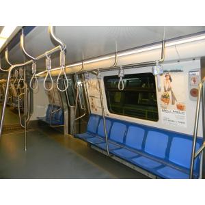 la f. Colantare garnitura metrou