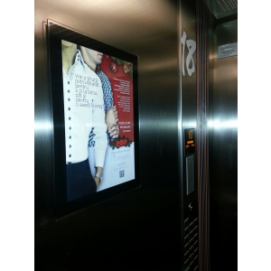 publicitate lift. Publicitate in lift - Pineberry