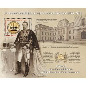 conturi. 150 de ani de prestigiu, succes și performanță marcați pe mărcile poștale românești - Curtea de Conturi a României