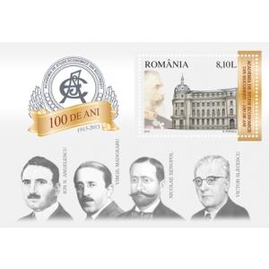 Profesionalism. Coliţa emisiunii - Academia de Studii Economice din Bucureşti  - 100 de ani