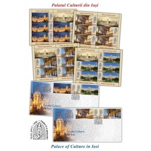 Bijuterie arhitecturală pe timbrul românesc: Palatul Culturii din Iași