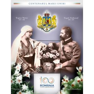 centenarul marii uniri. www.romfilatelia.ro