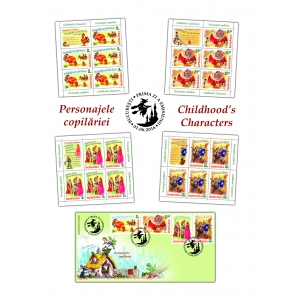 Copilăria și eroii săi sărbătoriți de mărcile poștale românești