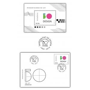 basil design. www.romfilatelia.ro
