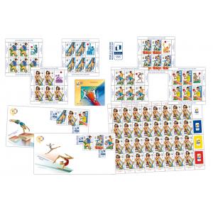 Jocurile olimpice de vara, Tokyo 2020