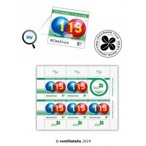 Loteria Română  113 ani cu noroc