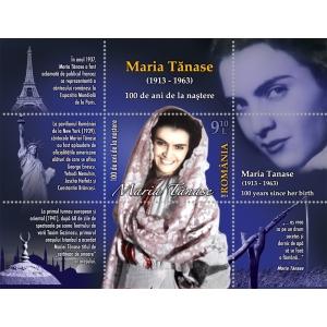 daniel v  tănase. Coliţa emisiunii Maria Tănase - 100 de ani de la naştere