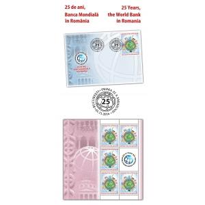 activitate. Mărcile poștale aniversează  25 de ani de activitate a Băncii Mondiale în România