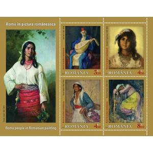romii. Mărcile poştale ilustrează romii în pictura românească