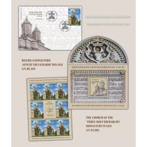 biserica fortificata. Mărcile româneşti aniversează 375 de ani de istorie, spiritualitate şi frumuseţe unică – Biserica Mănăstirii Sfinţii Trei Ierarhi din Iaşi