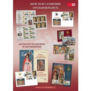 martiriu. Martiriul Sfinţilor Brâncoveni omagiat pe mărcile poştale româneşti