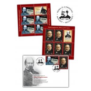 Personalitățile istoriei in filatelie. Mihail Kogălniceanu, 200 de ani de la naştere