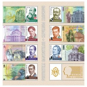 portretele bancnotelor. PORTRETELE BANCNOTELOR ILUSTRATE  PE MĂRCILE POŞTALE