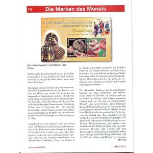 Michel. Prestigiosul catalog internaţional Michel a ales timbrele lunii februarie 2012