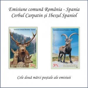 Spania. România și Spania - Cooperare în domeniul filatelic