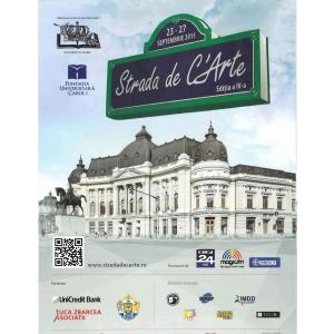 strada de c'arte. Romfilatelia și marca poștală românească vă invită la cea de-a IV-a ediție a Festivalului Strada de C'Arte