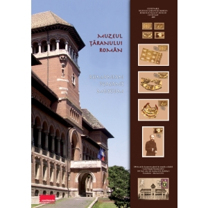 Muzeul Ţăranului Român pe mărcile poştale româneşti