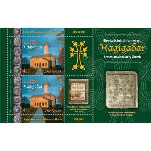 turnul mănăstirii golia. Blocul de 2 timbre al emisiunii