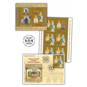 Elementele emisiunii de mărci poștale Sfințirea Altarului Catedralei Mântuirii Neamului