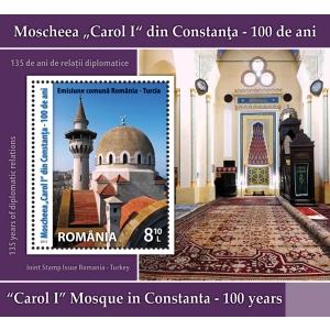 "semiluna. Spiritualitatea, simbol al prieteniei româno – turce   Moscheea ""Carol I"" din Constanţa"