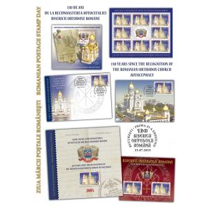 130 de ani. Timbrul sărbătoreşte 130 de ani de la recunoaşterea autocefaliei Bisericii Ortodoxe Române