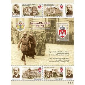 romfilatlia. Un secol de istorie aniversat prin timbrul românesc: Iaşi, oraş al Marii Uniri