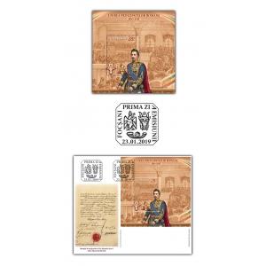UNIREA PRINCIPATELOR ROMÂNE, 160 DE ANI