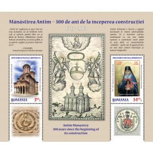 ZIUA MĂRCII POŞTALE ROMÂNEŞTI - MĂNĂSTIREA ANTIM – trei secole de existenţă şi frumuseţe spirituală