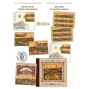 timbre Ziua Internationala a Copilului. Ziua Mărcii Poștale Românești. Sibiul pe timbre, la 825 de ani de atestare documentară