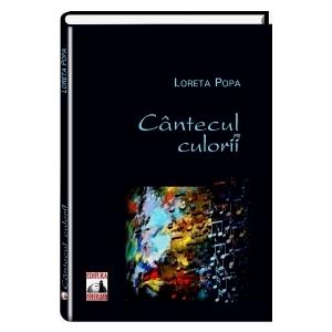 costel popa. Design coperta carte Cantecul Culorii