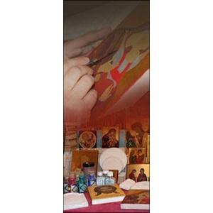 Tabara de pictura icoane pe lemn