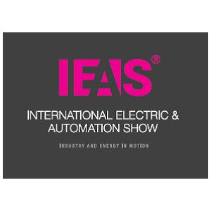 ieas 2017. IEAS 2017: Giganții din automatizări și energie se întâlnesc în septembrie  la Palatul Parlamentului