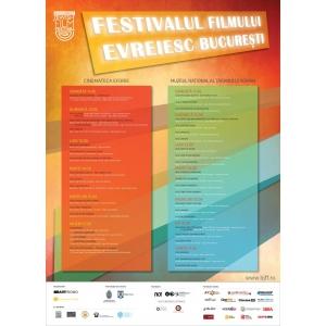 Premiile Festivalului Filmului Evreiesc Bucuresti 2016